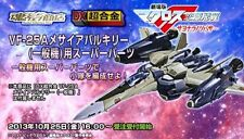NEW DX CHOGOKIN SUPER PARTS for VF-25A MESSIAH VALKYRIE GENERAL MACHINE BANDAI