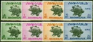 Bahawalpur 1949 UPU Set of 8 SG43-46a Both Perfs Fine Lightly Mtd Mint