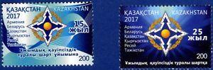 2017. Kazakhstan. Collective Security Treaty. Set. MNH