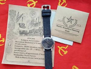Vintage Soviet Mechanical watch POBEDA Zim. USSR