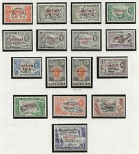 CAMEROONS TRUST TERRITORY  SG T1/T12  1960/61 SET  OTHER SHADES   MINT