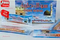 Set Of 10 Fresh Natural Toothbrush Miswak Arak, Siwak, Miswaak مسواك طيبة