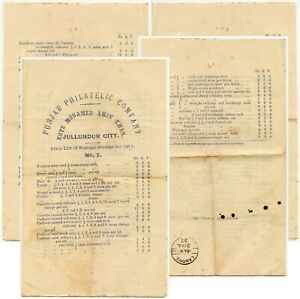 INDIA PUNJAB STAMP Co PHILATELIC HISTORY 1897 LIST JULLUNDUR Postmark Lahore