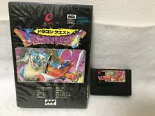 Dragon Quest MSX Japan Authentic