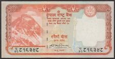 TWN - NEPAL 62a - 20 Rupees 2008 UNC DEALERS x 5
