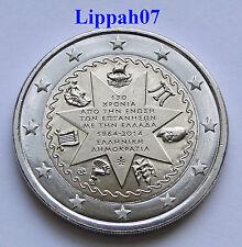Griekenland speciale 2 euro 2014 Ionische Eilanden UNC