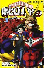 My Hero Academia Vol. 1 Japanese Edition Manga F/S Jump Comics Book Volume 1