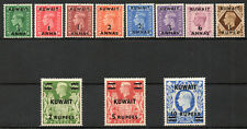 Kuwait 1948 KGVI set of mint stamps value to 10 Rupees Lightly Hinged