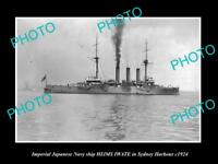 OLD LARGE HISTORIC PHOTO OF JAPAN NAVY SHIP, THE HIJMS IWATE IN SYDNEY c1924