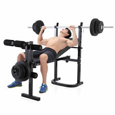 Adjustable Weight Lifting Workout Bench Incline Home Gym Barbell Press Fitness