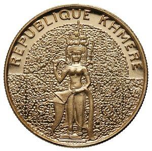 Cambodia, 50000 Riels, 1974, Khmer Republic