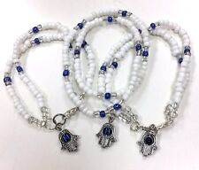 Kabbalah White And Blue Beads Bracelet Hamsa Hand Lot Of 3 - Design By Susie