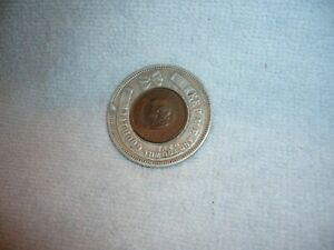 ben franklin memorial coin in center christmas club security title and trust co