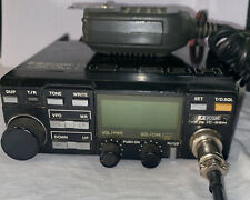 ICOM VHF FM Transceiver IC-28H. In Good Working Order. Aged Paint And Scratches.