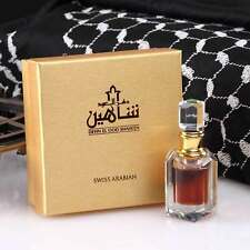 Dehn El OUD Shaheen by Swiss Arabian Woody Leather 6mL (Ships from Las Vegas)