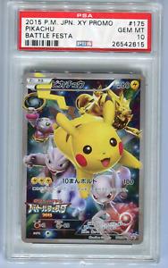 PSA 10 Pikachu Battle Festa 175 XY-P Pokemon Card Japanese Full Art Promo 2015