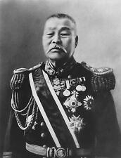 Count Kabayama Sukenori Japanese Samurai General 7x5 Inch Reprint Photo