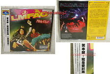 LMFAO Party Rock Taiwan CD w/OBI