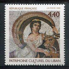 STAMP / TIMBRE FRANCE NEUF N° 3224 ** PATRIMOINE CULTUREL DU LIBAN
