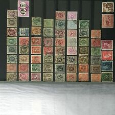 #291 Belgium mixed postal stamps from collection Belgique