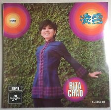 Sealed Chinese Female Rita Chao Self Titled 凌雲 EMI Columbia LP S-33ESX 614