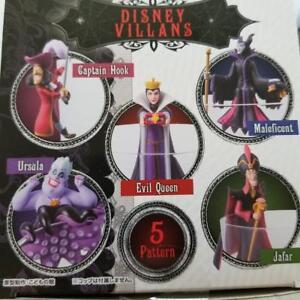Putitto Cup Figure Disney Villans Villians Ursula Maleficent Jafar Full set 5 pc