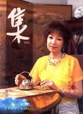 Shu - Antique Masterpieces Book #13 Japanese Antique Collection Book