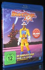 BLU-RAY BRAVESTARR - DIE KOMPLETTE SERIE 1 - 65 + PILOTFILM *** NEU ***