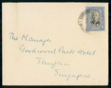 Mayfairstamps Malaya Johore to Singapore Tanglin Single Franked Cover wwk83197