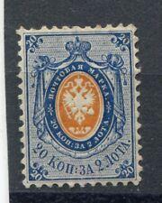 IMPERIAL RUSSIA YR 1858,SC 9,,MI 6,MLH,20 KOP,NO WMKS,PERF.12-1/2,WOVE PAPER
