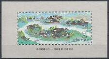 China 1991 ** bl.58 paisaje Landscape [sq5070]