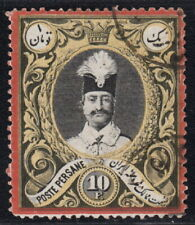 1Iran / 1Persia ~ 1882 Shah Nasr-ed-Din 10fr used, Vf, Cto. Scott 59.