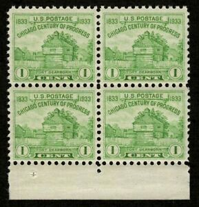 US 1933 #728 - 1c Farley Fort Dearborn Block of 4 OG Mint NH MNH VF