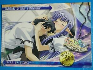 Nerine & Rin Tsuchimi Booby Pillow Shuffle! Anime Collectible Card 7/12 Japanese