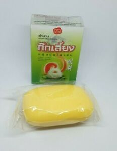 90 g Kokliang Chinese Herbal Bar Soap 100% Natural Thailand Free World Shipping