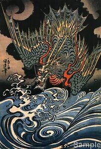 Japanese Sea Dragon Woodblock Repro Art Print Picture by Utagawa Kuniyoshi A4