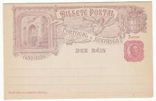 CARTE ENTIER POSTALE NEUF PORTUGAL COLONIE ACORES CONCEICAO VELNA 1498 / 1898