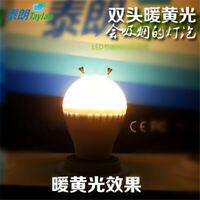 5W 220V Energy Saving LED Lamp 2835SMD Bulb Light Globe Yellow Party Lamp