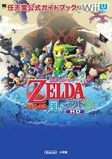 The Legend of Zelda: The Wind Waker HD Nintendo official guide book / Wii U