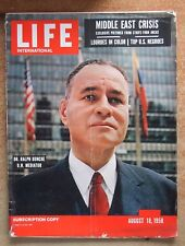 LIFE INTERNATIONAL AUGUST 18 1958 : BRIGITTE BARDOT - TOP U.S. NEGROES