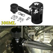 300ML Cylinder Engine Aluminum Oil Catch Reservoir Breather Can Tank Filter Kit