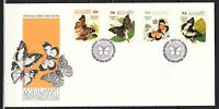 Malawi, Scott cat. 616-619. Butterflies issue on a First day cover.