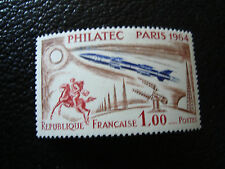 FRANCE - timbre - yvert et tellier n° 1422 n** (A4) stamp french