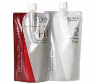 Shiseido Crystallizing Cream Straightener Neutralizer N1 H1 EX1 choose 1
