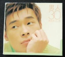 Hong Kong Pop Song 2 CD  許志安