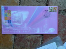 2004 HONG KONG EXPO TOURISM   FDC WITH INTERNATIONAL FRIENDSHIP DAY PMK