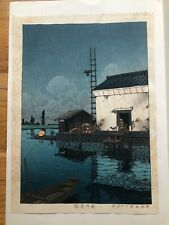 Japanese Woodblock Print Hasui Kawase Evening Rain in Ushibori 1940