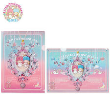 Sanrio Little Twin Stars 40th Anniversary A4 File Folder Set 2pcs
