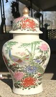 Vintage Shibata Japan Porcelain Peacocks Ginger Jar Gold Trim 5 1/4 X 8 1/2""