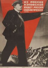 Russian Propaganda Constructivism ARISE A SOCIALIST RUSSIA Gustav Klutsis Poster